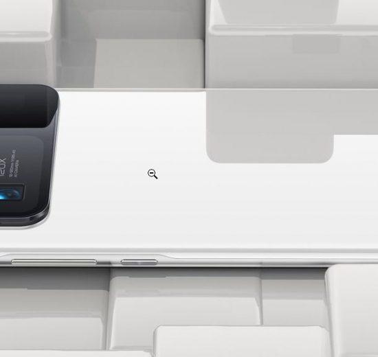 Xiaomi Mi 11 Ultra Smartphone Review